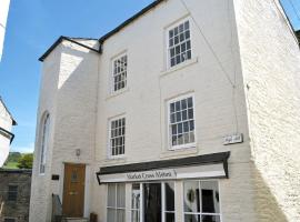 Hotel photo: High Mill House