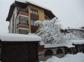 Hotel Photo: Boyadjiyski Guest House