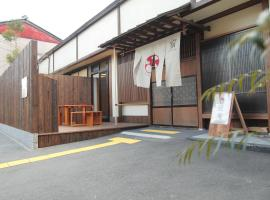 Hotel Photo: Musubi-an Arashiyama Guest House