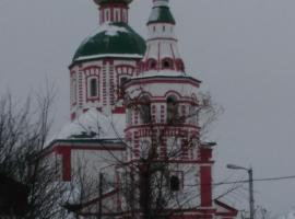 Guesthouse Na Ivanovoy Gore Suzdal Russia