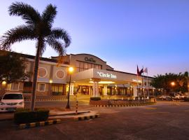 Circle Inn Hotel and Suites Bacolod Bacolod Filipinas