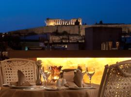 The Athenian Callirhoe Exclusive Hotel Athens Greece