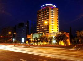 Changchun Ramada Hotel Changchun China