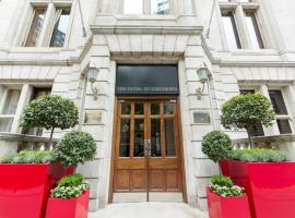 Hotel photo: The Royal Horseguards