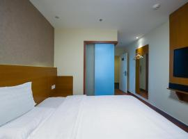 Hotel Photo: 7Days Premium Harbin Heping Road Provincial Government