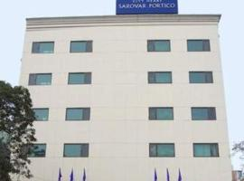 Hotel photo: City Heart Sarovar Portico