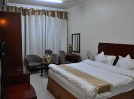 Hotel Photo: Salalah Plaza Hotel