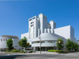 Hotel Photo: Hiroshima International Youth House JMS Aster Plaza