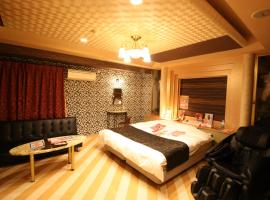 Hotel Hoshinosuna - Japaneedz Group (Adult Only) 京都 日本