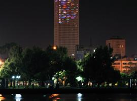 Hotel photo: Radisson Blu Hotel Mersin