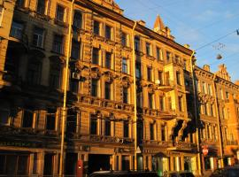 Base Camp Hostel Saint Petersburg Russia