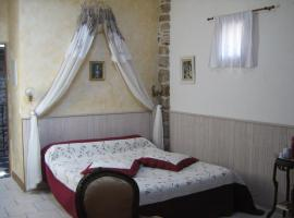 Hotel Photo: Le Mas de la Musardiere