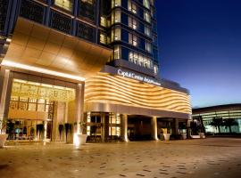 Hotel photo: Capital Centre Arjaan by Rotana