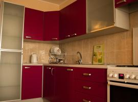 Apartment in city center Nikolaev Nikolayev Ukraina