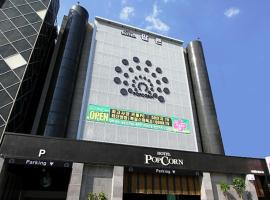 Hotel photo: Popcorn Hotel Seongnam
