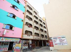 Hotel photo: Sandeep Residency