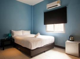 A picture of the hotel: The Mix Bangkok - Phrom Phong