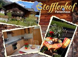 Hotel photo: Stofflerhof