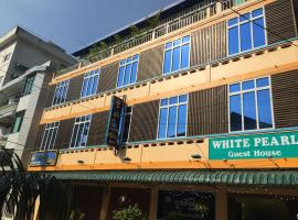 Hotel photo: Whitepearl Guest House