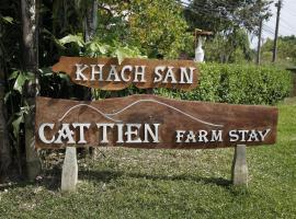 Cat Tien FarmStay Cat Tien Vietnam