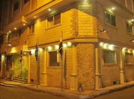 Hotel photo: Alexandria Mediterranean Suites
