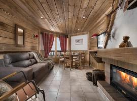 Hotel Photo: Ancolies Val Thorens