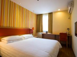 Hotel Photo: Home Inn Shanghai Songjiang Sijin Metro Station