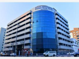 Desert Rose Hotel Apartments Dubai United Arab Emirates