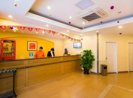Hotel Photo: Home Inn Beijing Yansha East Sanyuan Bridge
