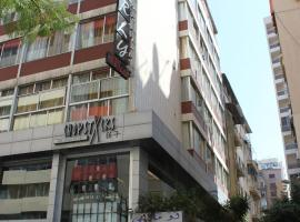 A picture of the hotel: Le Marly Hotel
