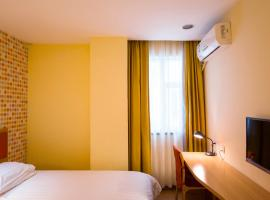 Hotel Photo: Home Inn Beijing Yizhuang Zhongji Sibalu