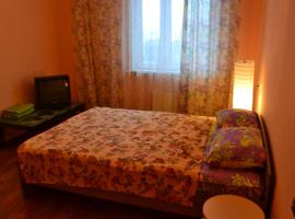 Hotel Photo: Apartment On Butlerova