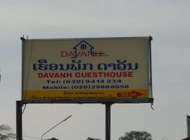 Hotel Photo: Davan Guesthouse