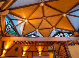 The Dome House Coolum Beach Austràlia
