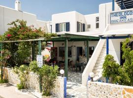 Theologos Place Antiparos Town Greece