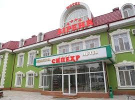"Hotel Photo: Conference Hotel ""Sipehr"""