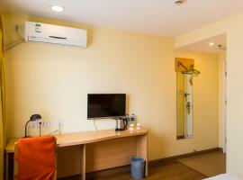 Hotel Photo: Home Inn Kunming Jinmafang Shulin Street