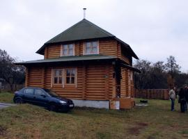 Hotel Photo: Gulenkovo farmstead