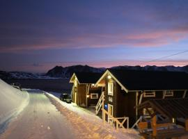 Hotel Photo: Northcape Seapark
