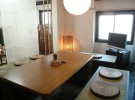 Hotel photo: Guest House Caminoro