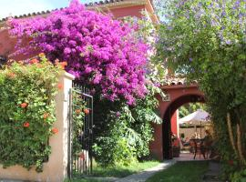 Hotel Photo: Hostal El Arbol