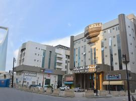 A picture of the hotel: Al Furat Hotel