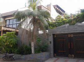 Hotel Photo: Belmond Guest House