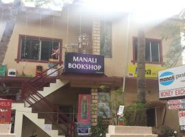 Hotel Photo: Manali Guest House