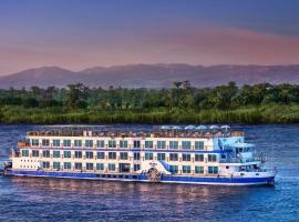 The Oberoi Philae Nile Cruiser Luxor/Aswan Luxor Egypt