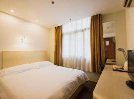 Hotel Photo: Motel Guiyang Dashizi Shengfu Road