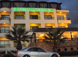 Hotel Photo: Victory Byblos Hotel & Spa