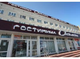 A picture of the hotel: Svetlana Hotel