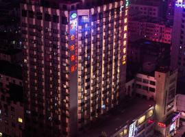 A picture of the hotel: Vienna Hotel Nanning Chaoyang Road