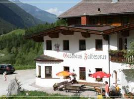 Hotel Photo: Gasthaus Falbesoner